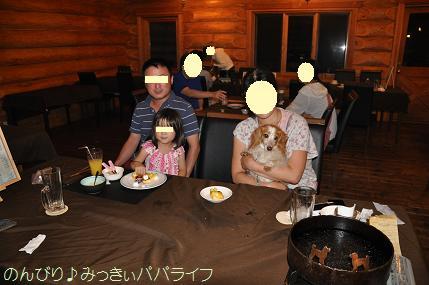 nagano201507057.jpg