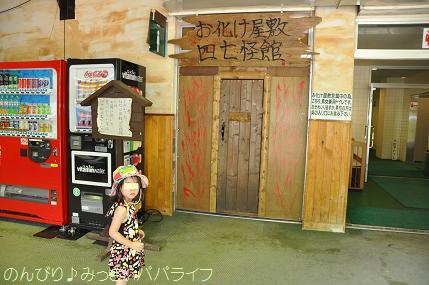 nagano201507099.jpg