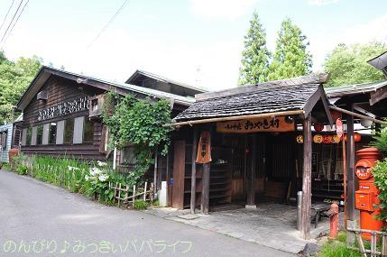 nagano201507107.jpg
