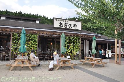 nagano201507115.jpg