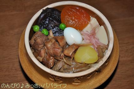 nagano201507117.jpg