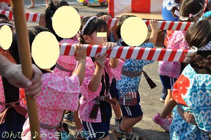 natsumatsuri201504.jpg
