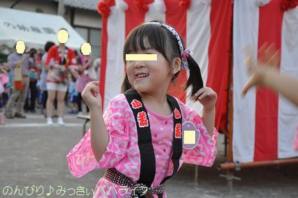 natsumatsuri201508.jpg