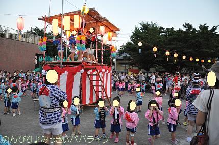 natsumatsuri201510.jpg
