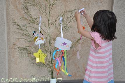 tanabata20151.jpg