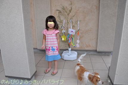 tanabata20152.jpg