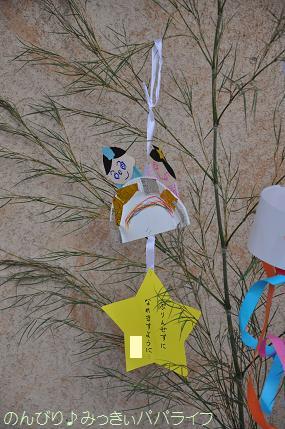 tanabata20153.jpg