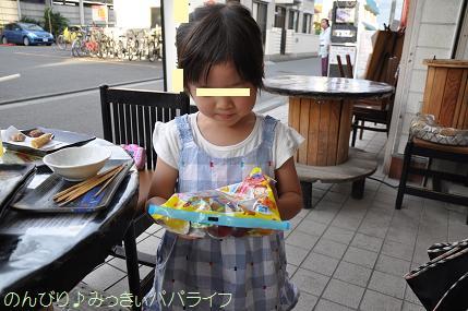 yakitori20150714.jpg