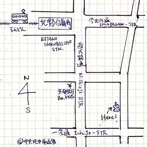 長文屋 地図