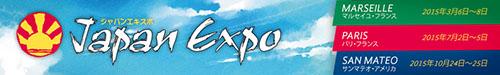 et-complete2014[1]