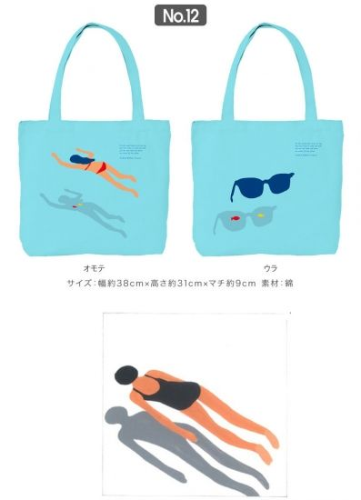 03sano_s.jpg