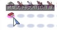 2015.8.5 近況メモDとイメチェン 2