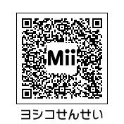 ヨシコ先生2(QRコード)