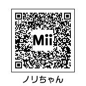 中島紀香(QRコード)