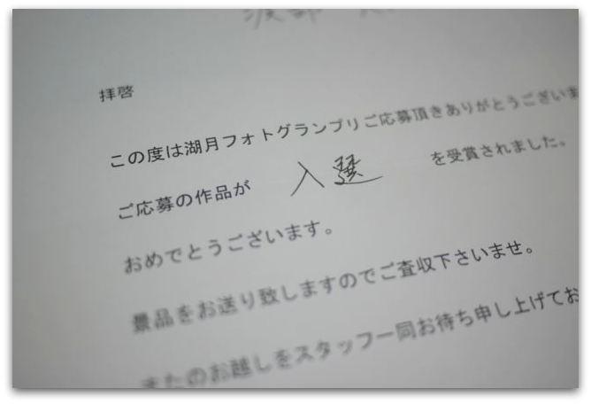 P1250529_R.jpg