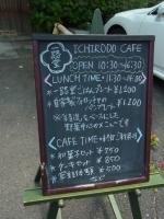 20140727高崎観音 (14)