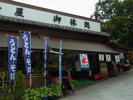 20140727高崎観音 (22)