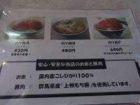 20140727栄寿亭 (2)