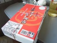 20140727駅弁 (3)