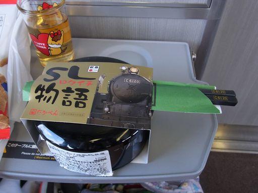 20140727駅弁 (4)