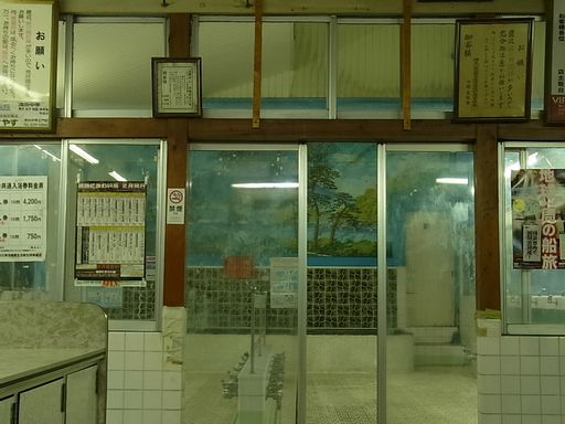 20140729梅の湯 (8)