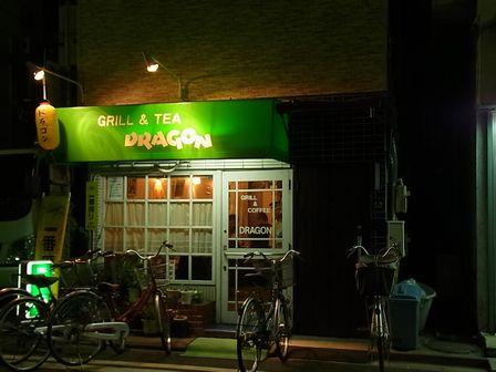 20140729ドラゴン (7)