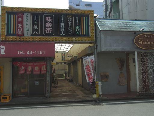 20140802湘南クッキー (1)
