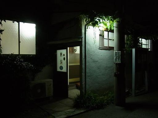 20140803安善湯 (1)