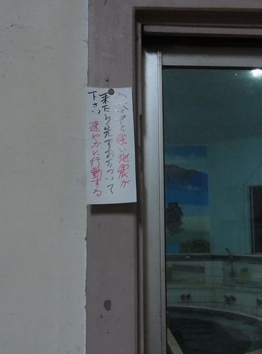 20140803安善湯 (14)