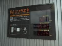 20140808男鹿へ (2)