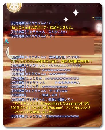 DN 2015-07-01 00-42-14 Wed