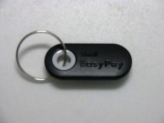 Shell EasyPay