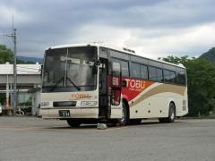 9590号車