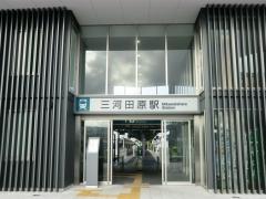 三河田原駅①