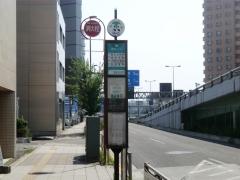 葛飾警察署前バス停
