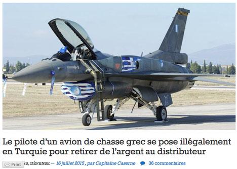 ギリシャ戦闘機がトルコに着陸し、ATMから現金を引き出したニュスースには裏話が!