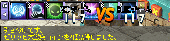 tw207.png