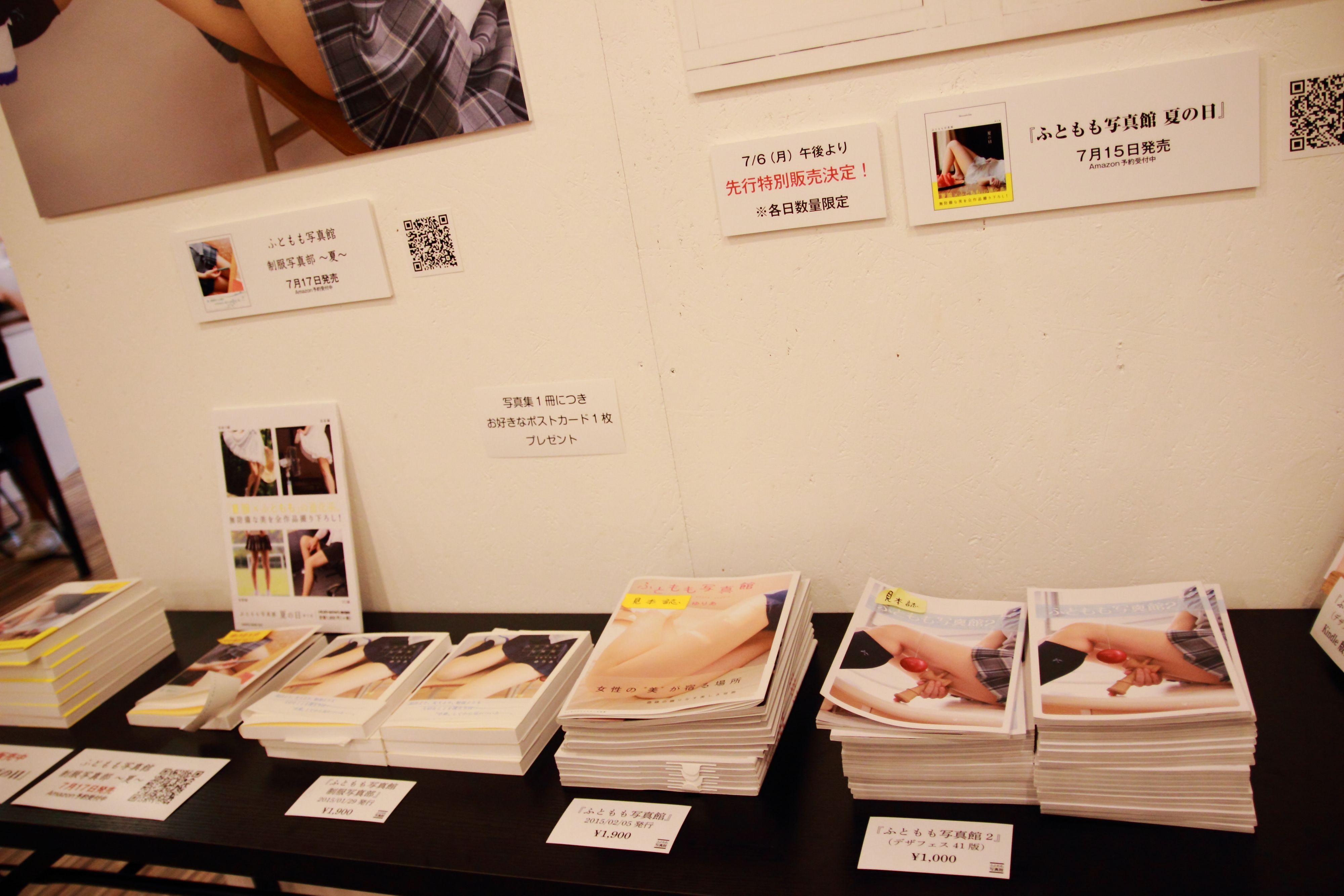 曖昧☆ふともも写真館@浅草橋TODAYS GALLERY STUDIO~ふとももの魅力をアートとして表現する写真展~