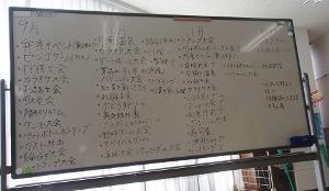004 (300x174) (2)