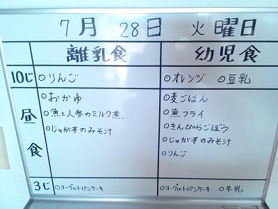 s-P_20150728_161312.jpg