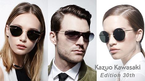 Kazuo Kawasaki Edition 30th