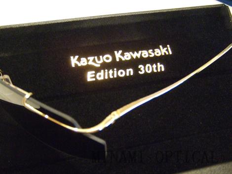 Kazuo Kawasaki Edition 30th 1