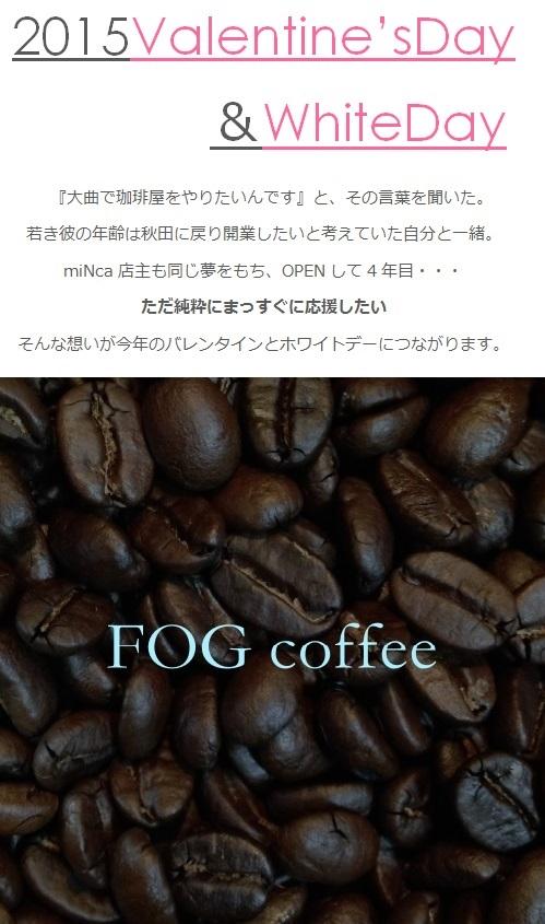 fogVW - コピー