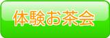 i8cTDCSQyxVXmkd1438819171_1438819249.png