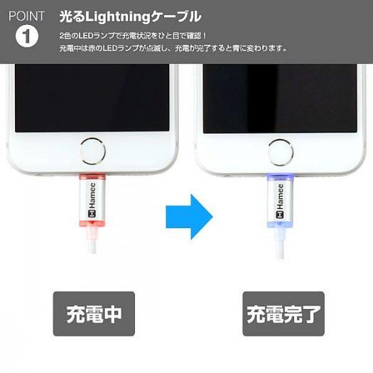 「Alumi Lightning Cableアルミライトニングケーブル LED Bright」-1