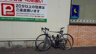 s-20150801_100220_001.jpg