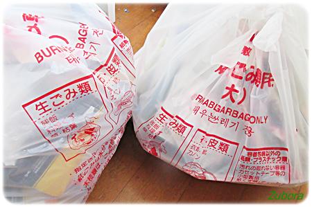 断捨離ゴミ袋4袋