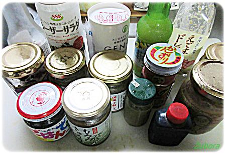冷蔵庫の断捨離