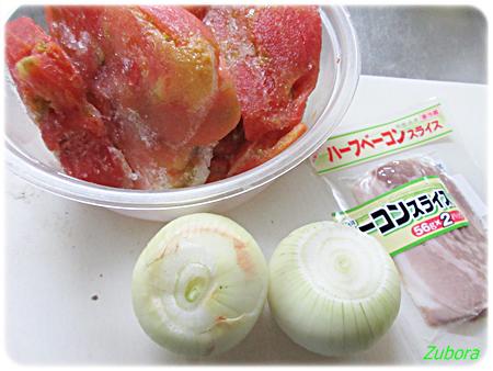 冷凍トマトで簡単トマトソース