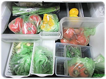 冷蔵庫、野菜室の断捨離